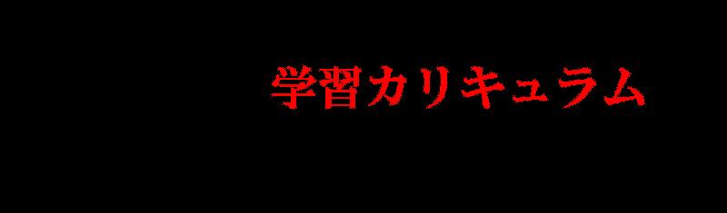 kaih4