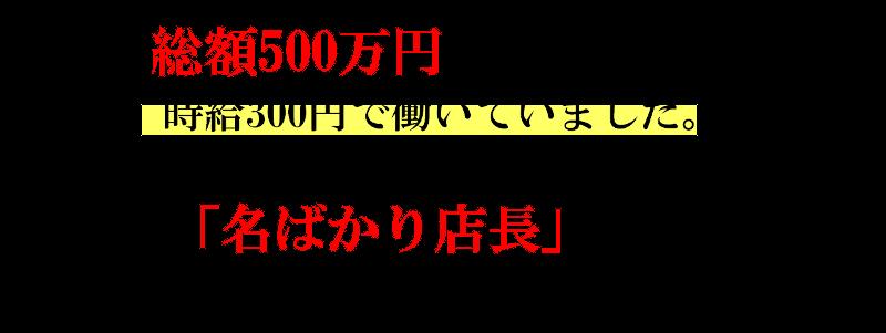 gesu1