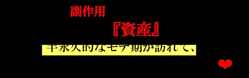 gesu8