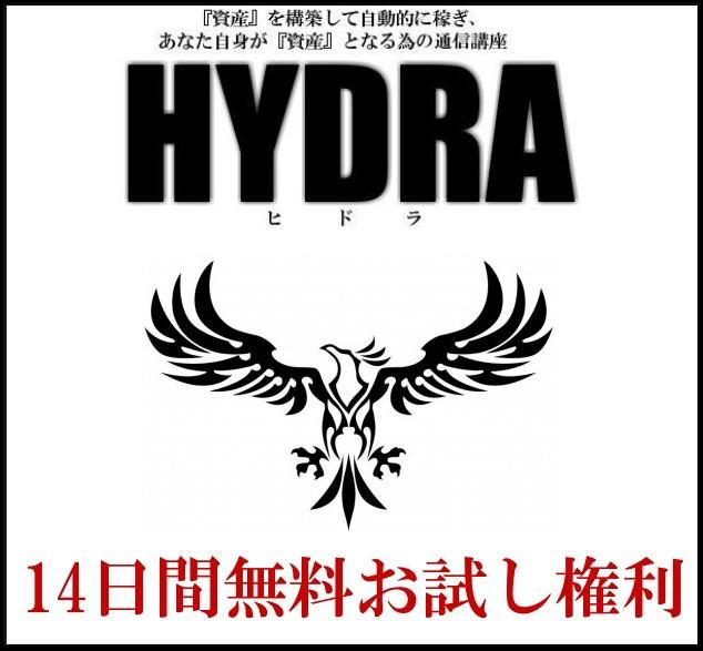 hydtoku