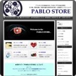 再配布可能/再販売権付教材&当サイト独自教材販売サイトオープン!