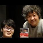 和佐大輔×茂木健一郎のラジオ対談がヤバい!テトラポットに札束を。