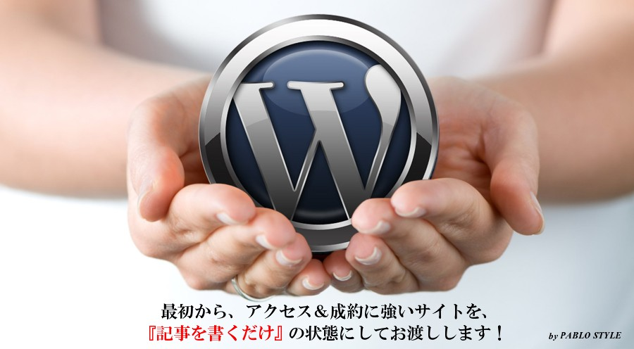 wordsup