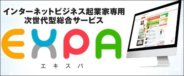 expa1